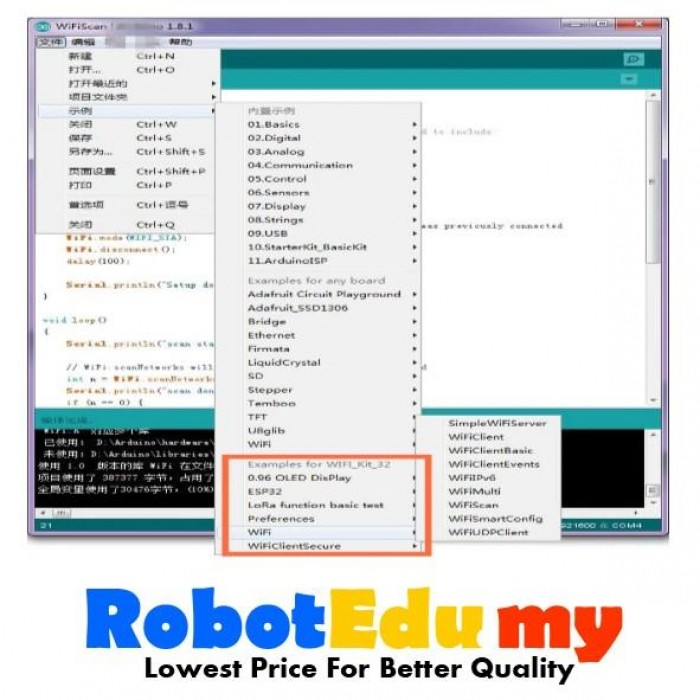 www robotedu my/image/robotedu/image/cache/data/al