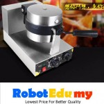 1300W Electric Commercial Non-stick 2cm Depth Waffle Maker Stainless Steel