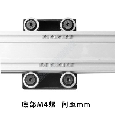 Belt Driven Linear CNC Axis Motion Rail Platform ; with 42 Stepper